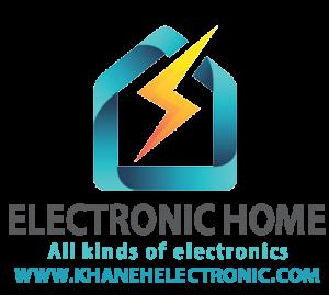 خانه الکترونیک